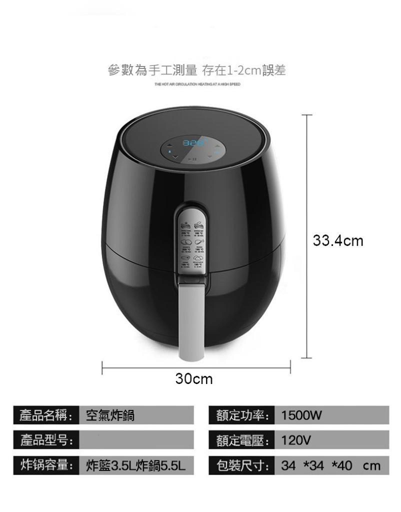 [保固一年] 品夏氣炸鍋5.5L(全配)