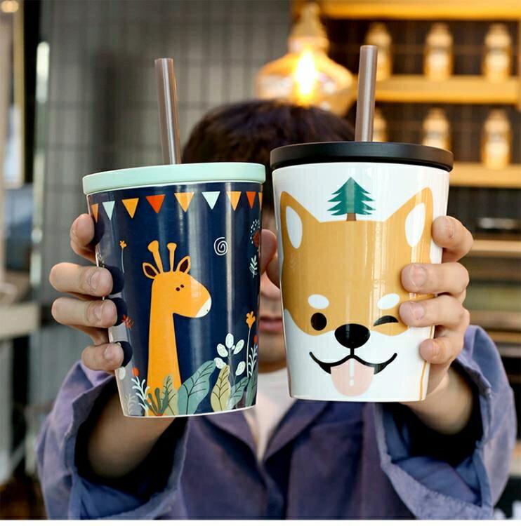 創意可愛潮流馬克陶瓷喝水杯帶蓋吸管個性大容量辦公室女