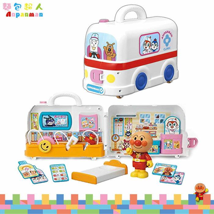大田倉 日本進口正版 ANPANMAN 麵包超人 醫生診療巴士玩具組 角色扮演  家家酒玩具  醫生玩具 795718