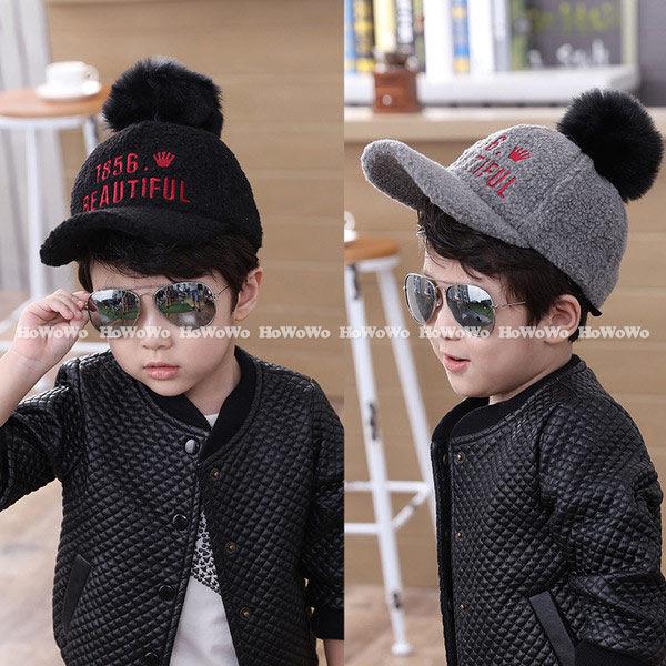 寶寶帽  毛絨刺繡棒球帽  鴨舌帽  嬰兒帽 防曬必備 BU11832 好娃娃