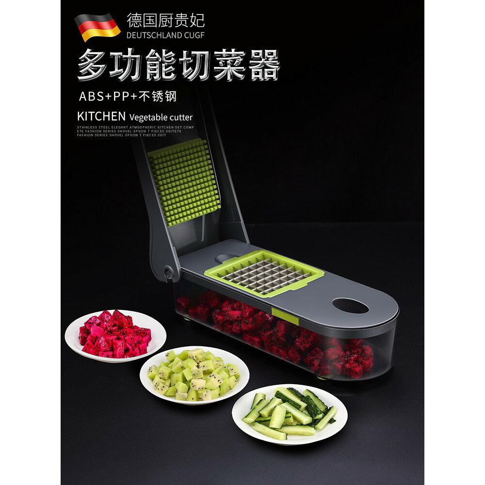 熱銷新品 優質 CUGF多功能切菜神器家用切丁器土豆絲切絲器刨絲器切片機擦絲切花