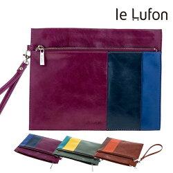 【le Lufon】紫紅色油蠟皮鮮明拼色感參拉鏈方形實用手拿包-手機包/零錢包/證件包(紫紅/棕紅/墨綠 撞色共三色)