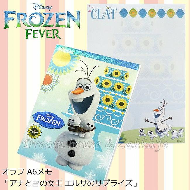 Disney 迪士尼 冰雪奇緣 雪寶 Olaf A6 便條紙 筆記本 ~ 製 ~ 夢想家