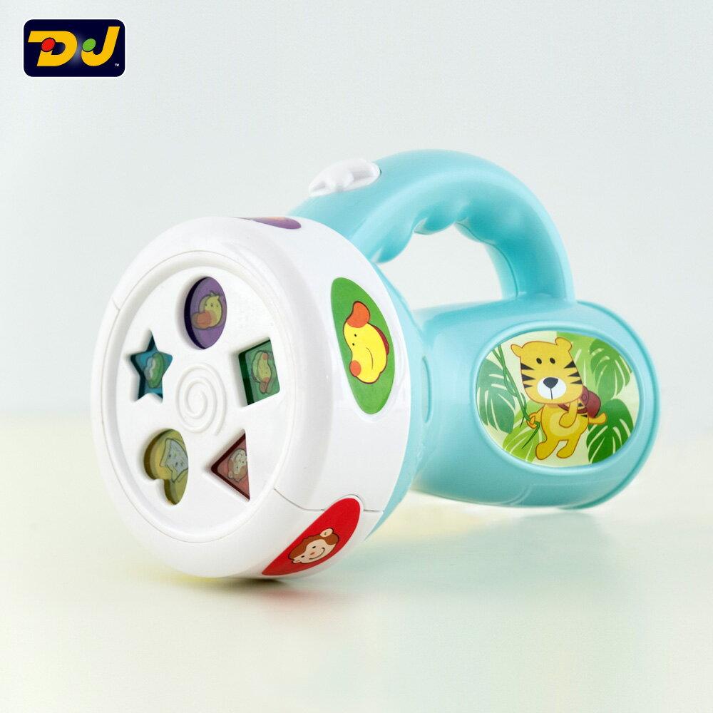 ~DJ Toys~小小探險家 手電筒
