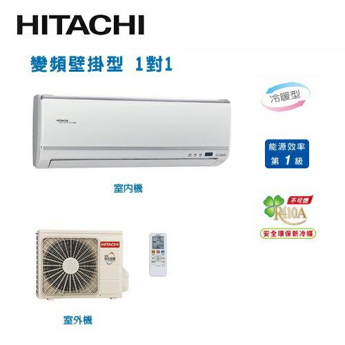 HITACHI日立 旗艦 5-6坪變頻冷暖氣RAS-28HK1/RAC-28HK1
