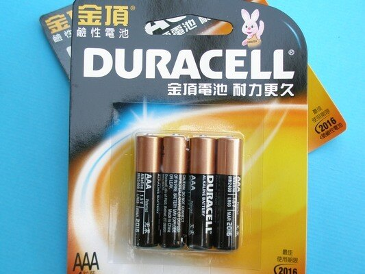 金頂電池AAA-4號鹼性電池4個入/一卡入{促99}~正台灣代理商進口~