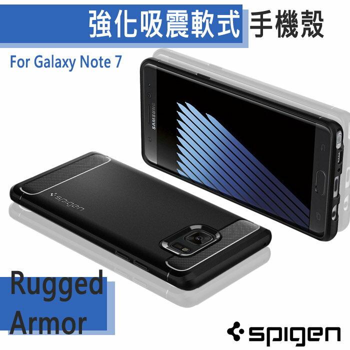 SPIGEN Samsung Galaxy Note 7 N930F Rugged Arm
