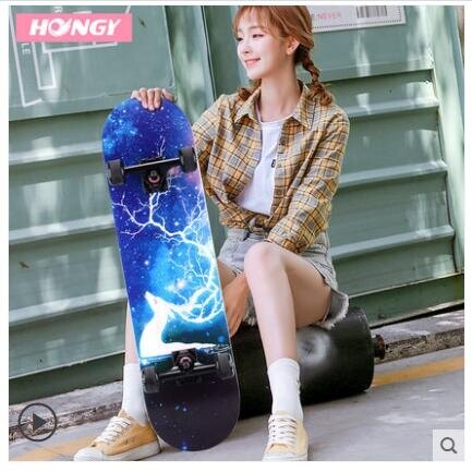四輪滑板初學者女生成年人兒童青少年劃板男孩短板專業雙翹滑板車