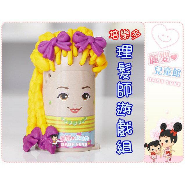 麗嬰兒童玩具館~培樂多Play-Doh創意DIY黏土-理髮師遊戲組.附電動推髮器 4