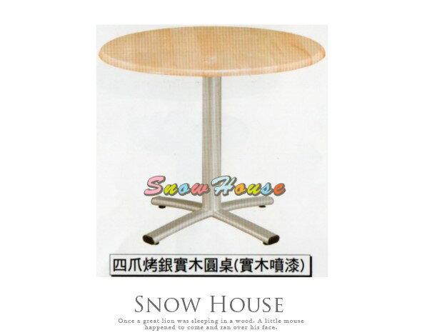 ╭☆雪之屋居家生活館☆╯AA767-15四爪烤銀實木圓桌餐桌置物桌實木噴漆