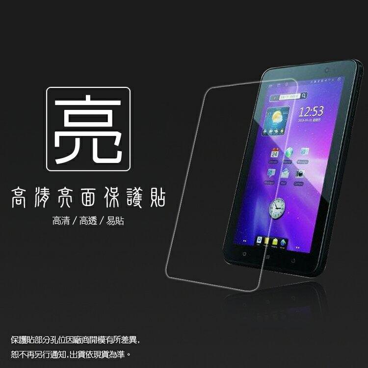 亮面螢幕保護貼 台灣大哥大 TWM MyPad P3 7.0吋 / ZTE V9 適用 平板保護貼 亮貼 亮面貼 保護膜