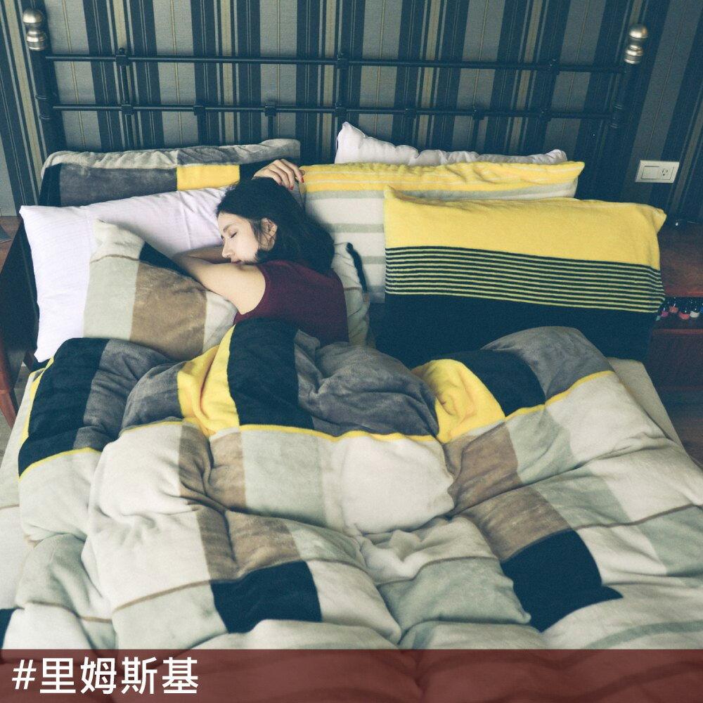 法蘭絨 兩用被套床包組 雙人【多款任選】被毯 極緻柔軟 SGS檢驗通過 翔仔居家│樂天雙11 台灣製 7