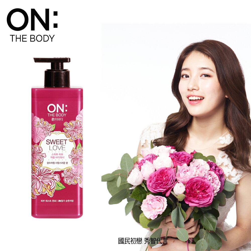 【韓國ON THE BODY】甜蜜愛戀香水沐浴乳900ML