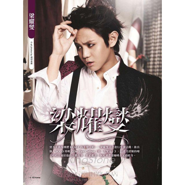 EZ Korea流行韓語教學誌No.6(1書1MP3,附贈《仙履奇緣I do I do》大海報) 3