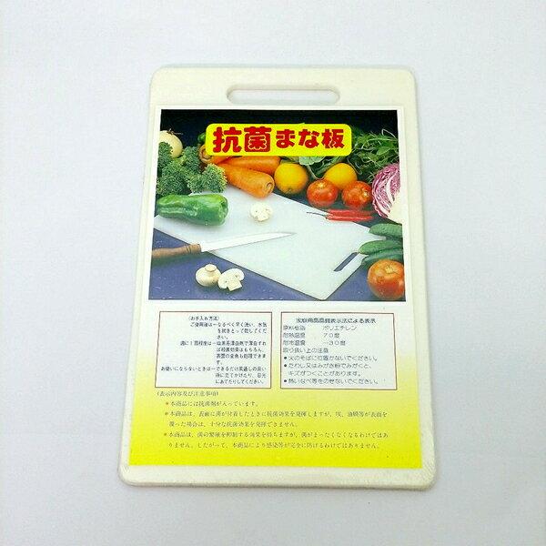 抗菌切菜板塑膠抗菌砧板乳白色小