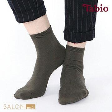 日本靴下屋Tabio 百搭平紋短襪