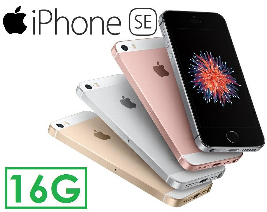 蘋果 Apple iPhone 智慧型手機