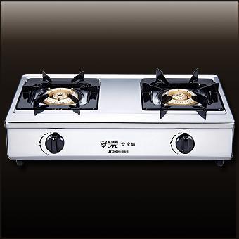 (喜特麗)雙口檯爐-JT-2000