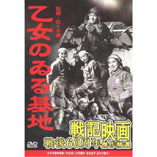 熱血少女戀基地DVD