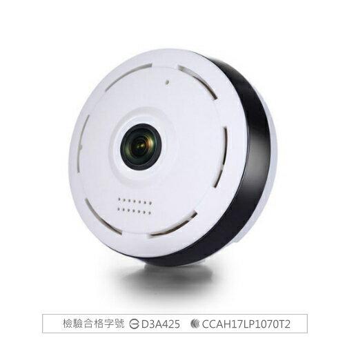 超迷你360度全景 夜視 無線監控攝影機 監視器 無線攝影機 錄影機 攝影機 WIFI