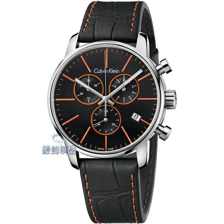 【錶飾精品】CK手錶 經典時尚都會型男 三眼計時 日期 橘時標 黑皮帶男錶 K2G271C1 全新原廠正品 情人生日禮品