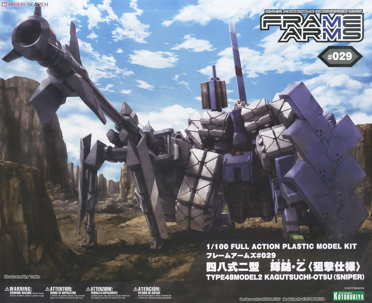 ◆時光殺手玩具館◆ 現貨 組裝模型 模型 壽屋 FRAME ARMS 029 48式2型Kagutsuchi - 大津(狙擊手)