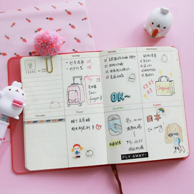 限時85折!筆記本文具用品手帳本套裝韓國款本子手賬本小清新創意可愛彩頁手繪