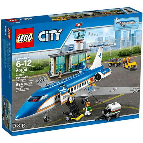 樂高積木LEGO~ LT60104 ~City 城市系列 ~ 機場航站轉運站