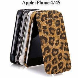 【NUOKU 諾酷】Apple iPhone 4/4S 豹紋皮套/上下掀式保護套/上下開手機套/翻蓋保護殼~絕版出清 A1332/A1349/A1431/A1387