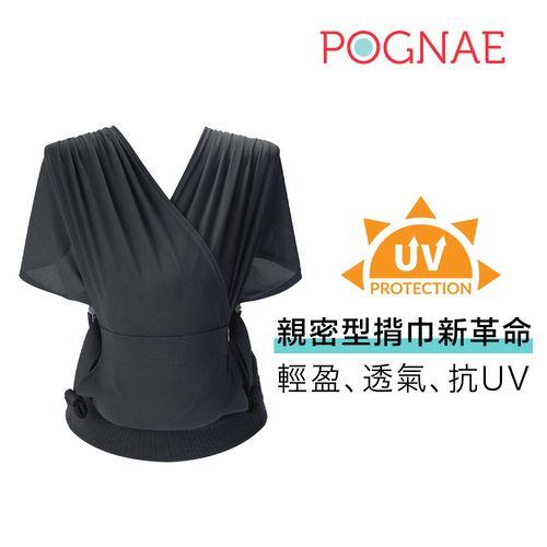 Pognae Step One Air 抗UV 包覆式新生兒揹巾-隕石黑(一件式揹巾)★衛立兒生活館★