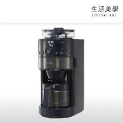 嘉頓國際 日本公司貨 siroca【SC-C121】全自動咖啡機 研磨咖啡機 磨豆機 免濾紙  美式 黑咖啡 不鏽鋼杯