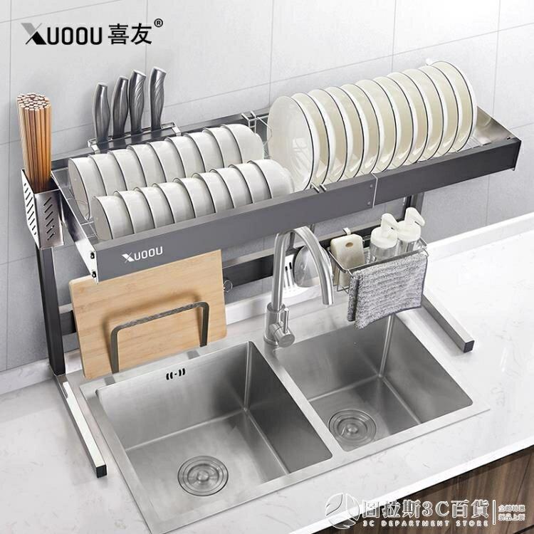 刀架 不銹鋼刀架 廚房水槽置物架 碗架 瀝水架 碗碟架 刀架 水池上收納架