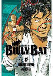 BILLY BAT比利蝙蝠 13
