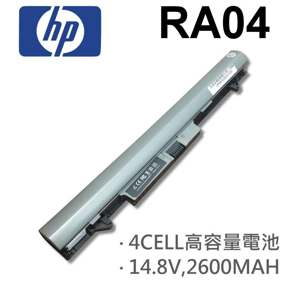 HP 4芯 RA04 日系電芯 電池 HSTTN-UB4L HSTTN-IB4L HSTTN-W01C 430 G0 430 G1 430 G2 430 G3