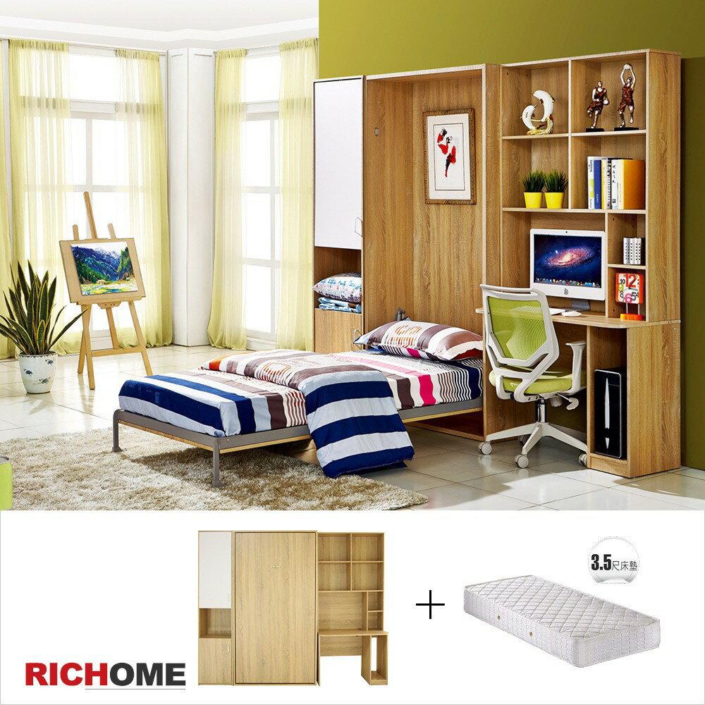 HOME雷吉收納單人床組(含床墊、附書桌)  單人床組/3.5呎【BE217】RICHOME