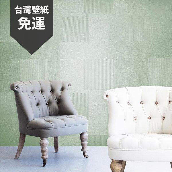 壁紙屋本舖:磚紋台灣壁紙23940