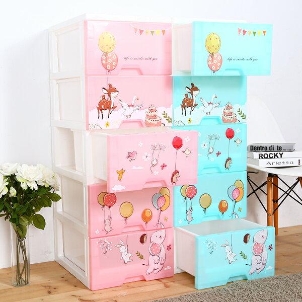 HOUSE【005112】夜燈功能-甜蜜派對五層玩具衣物收納櫃(兩色可選);收納箱整理箱抽屜櫃斗櫃衣櫥衣櫃鞋櫃