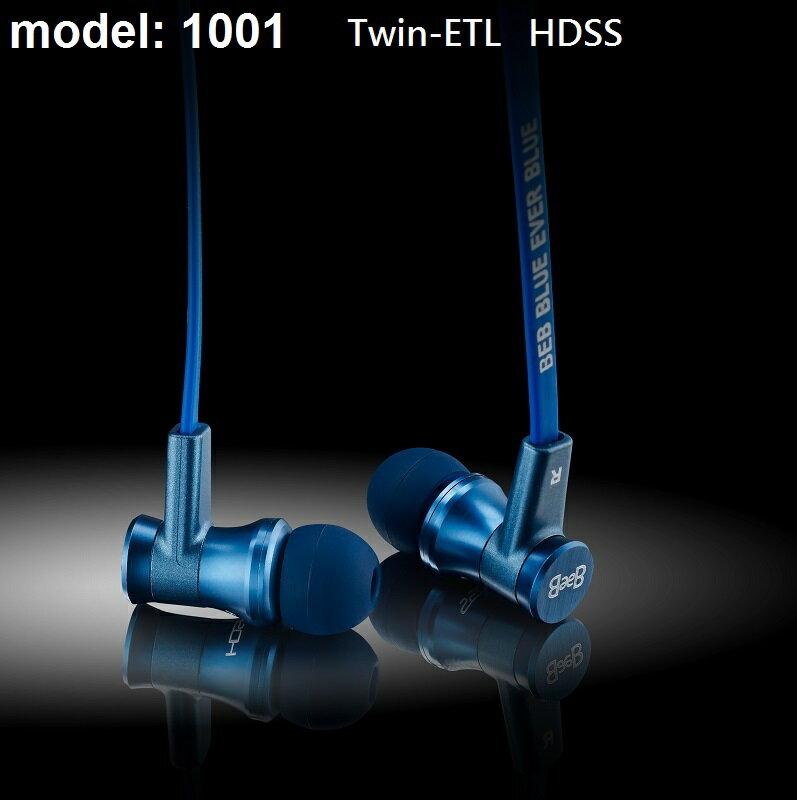 志達電子 1001 美國 Blue Ever Blue 耳道式耳機 雙核心HDSS 加強重低音 MDR-XB90EX 可參考