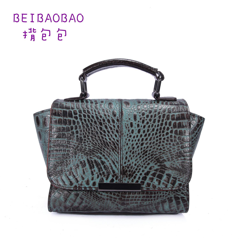 【BEIBAOBAO】文青米蘭真皮壓紋隨身包(琉璃藍  共三色) 0
