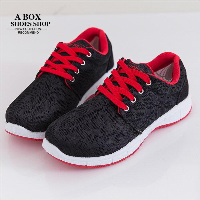 格子舖*【AJ18052】MIT台灣製 經典型男流行 輕量透氣網狀 舒適繫帶休閒帆布鞋 滑板鞋 2色 1