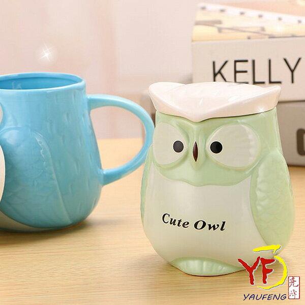 ★堯峰陶瓷★免運★馬克杯系列 馬卡龍色貓頭鷹造型蓋杯 單入 含上蓋湯匙 | 現貨