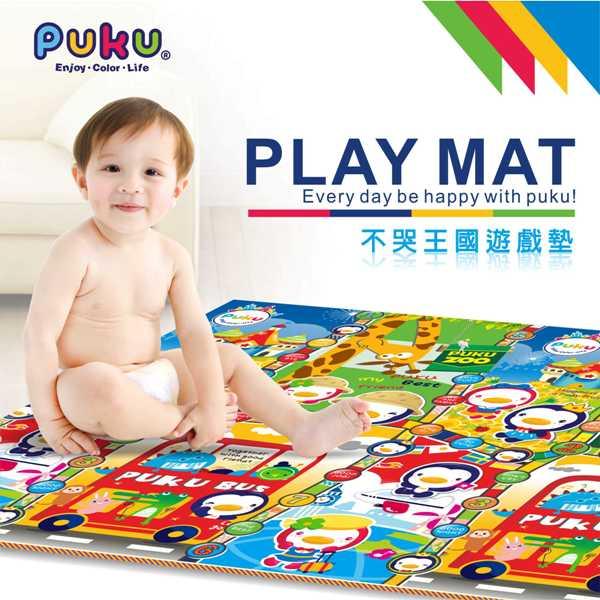 『121婦嬰用品館』PUKU 不哭王國遊戲爬行墊 1