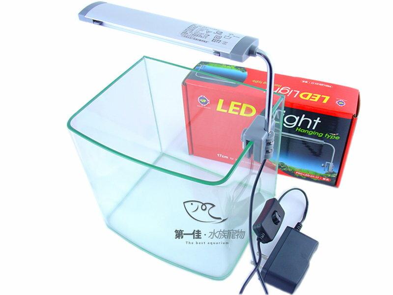 第一佳 水族寵物  雅柏UP LED燈具 全白燈   掛式 夾燈 ~25cm