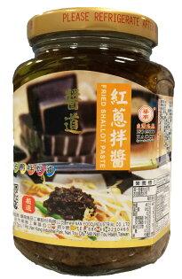 【華南食品】紅蔥拌醬369g