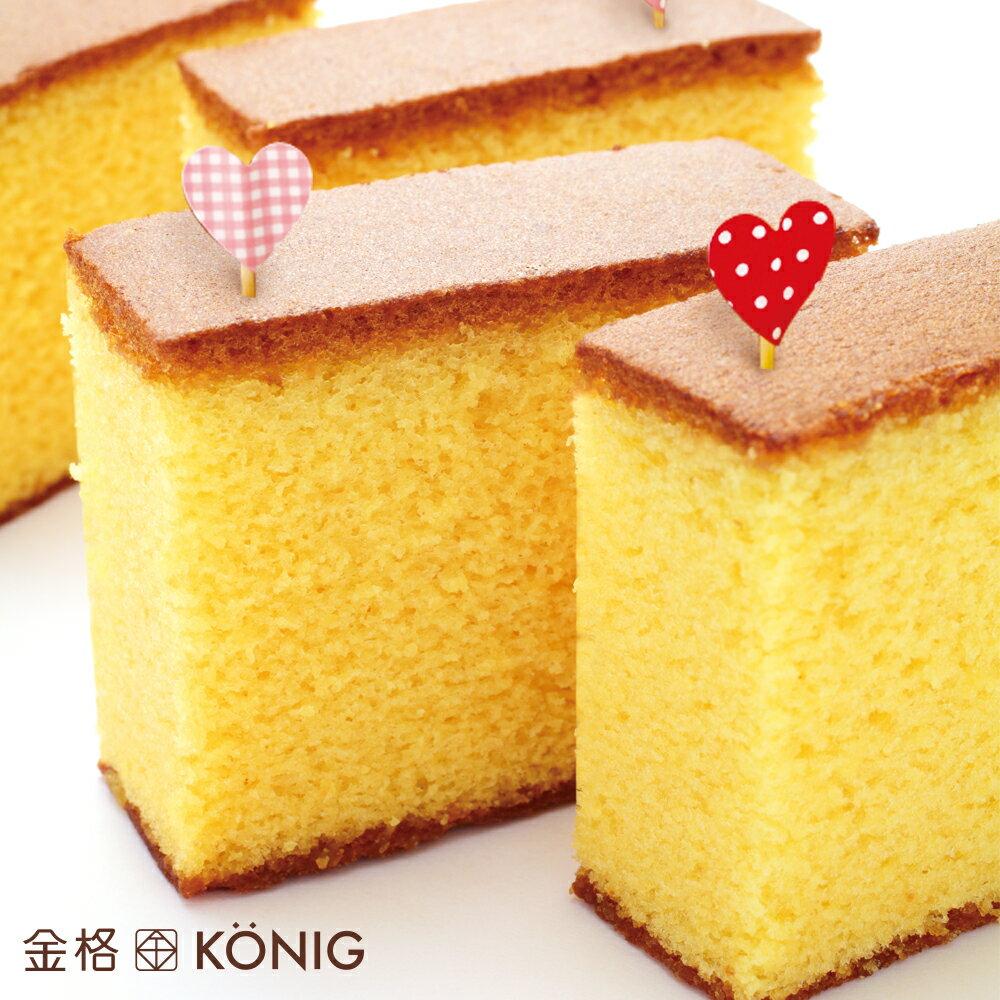 ~金格~蜂蜜長崎蛋糕  伴手禮 5片
