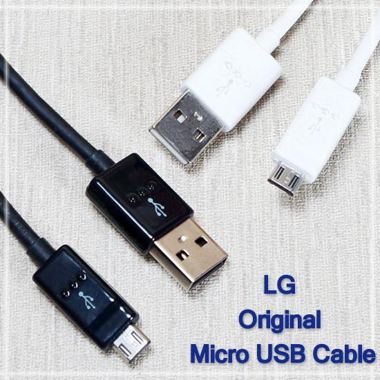 【1.2M】LG G4/G3/G2/V10/Zero/Wine Smart/G Flex 2/G Pro 2/Nexus 5/4 H962/H815/H788//D855 原廠傳輸充電線/Micro ..