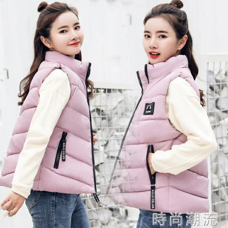 羽絨棉馬甲秋冬女裝新款韓版短款馬甲棉服加厚面包服背心外套  時尚潮流