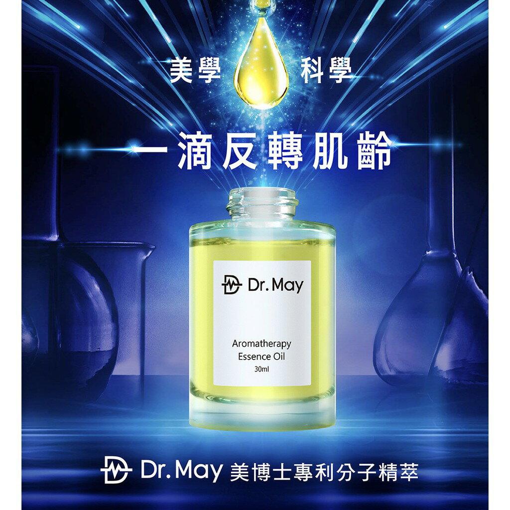 Dr. May美博士專利分子精萃入門組(專利分子精萃30ml+專業保濕面膜2盒)