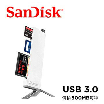新帝 SanDisk ImageMate All~in~One USB 3.0 讀卡機 S