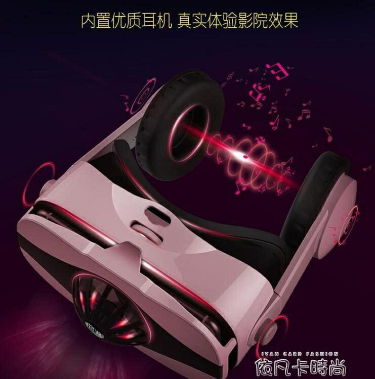 vr 眼鏡一體機智慧眼睛虛擬現實頭盔3d電影手機游戲專用全景頭控 樂樂百貨